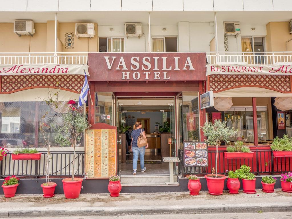 Vassilia H